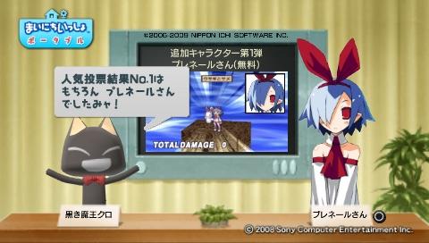 torosute2009/5/23 プレステ再び 前編 13