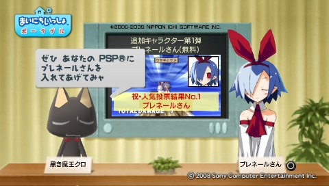 torosute2009/5/23 プレステ再び 前編 15