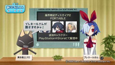 torosute2009/5/23 プレステ再び 前編 19