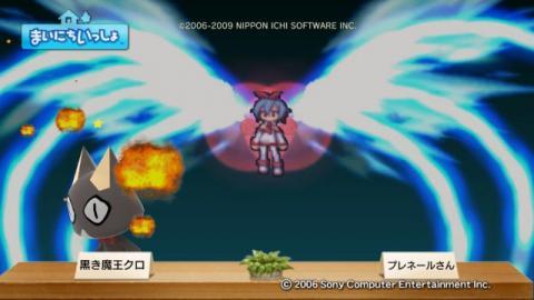 torosute2009/5/23 プレステ再び 前編 23