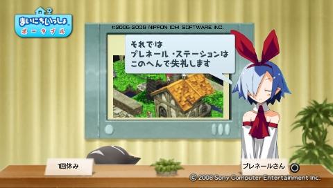 torosute2009/5/23 プレステ再び 前編 26