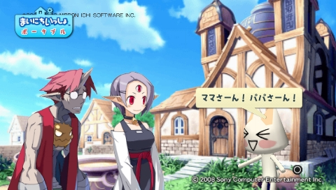torosute2009/5/23 プレステ再び 前編 35