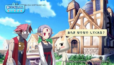 torosute2009/5/23 プレステ再び 前編 36