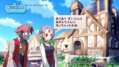 torosute2009/5/23 プレステ再び 前編 37