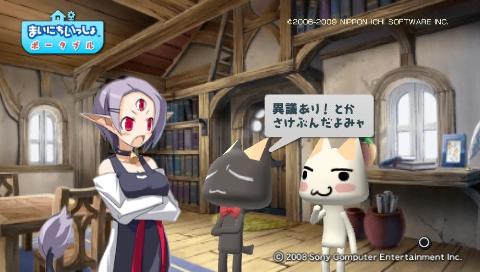 torosute2009/5/23 プレステ再び 後編 11