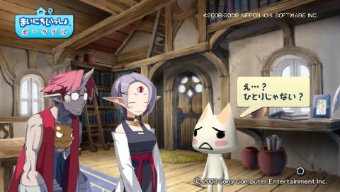torosute2009/5/23 プレステ再び 後編 60