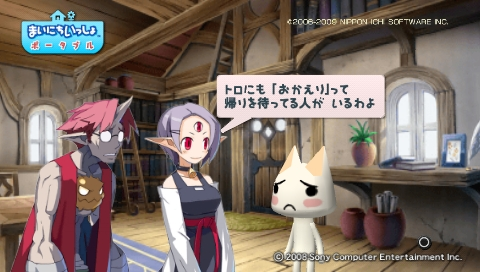 torosute2009/5/23 プレステ再び 後編 61