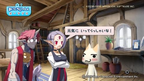 torosute2009/5/23 プレステ再び 後編 64
