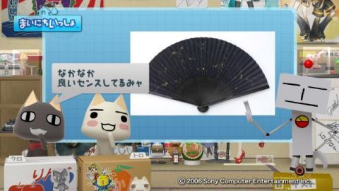 torosute2009/5/26 スペースグッズ 8