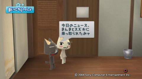 torosute2009/5/26 ついにクロさんが…