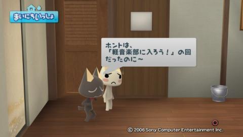 torosute2009/5/26 ついにクロさんが… 2