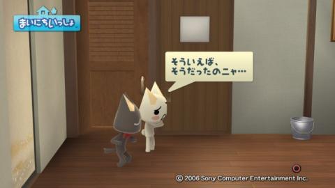 torosute2009/5/26 ついにクロさんが… 3
