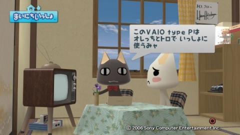 torosute2009/5/27 type P 夏モデル 36