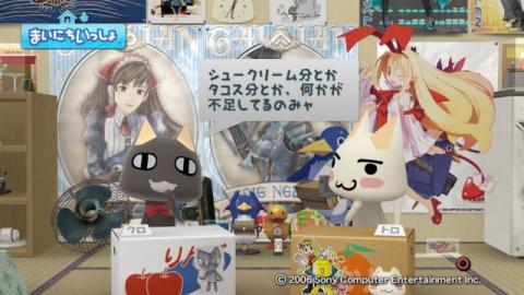 torosute2009/5/29 「萌える」あれこれ