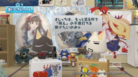 torosute2009/5/29 「萌える」あれこれ 5