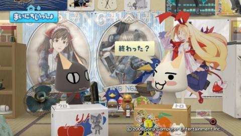 torosute2009/5/29 「萌える」あれこれ 8