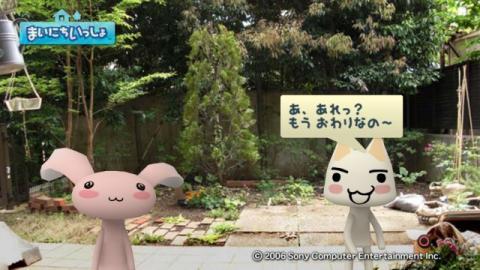 torosute2009/5/30 近場de摘み草 18