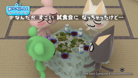 torosute2009/5/30 近場de摘み草 62