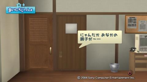 torosute2009/5/30 おまけ