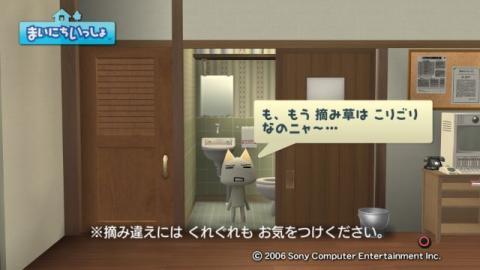torosute2009/5/30 おまけ 3