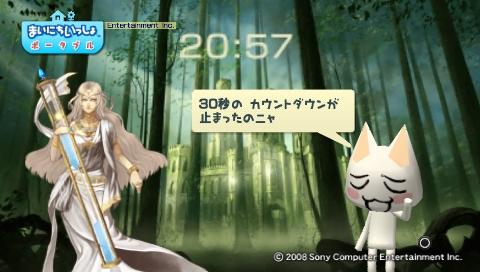 torosute2009/6/1 勇者30 4