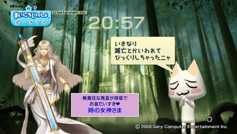 torosute2009/6/1 勇者30 6