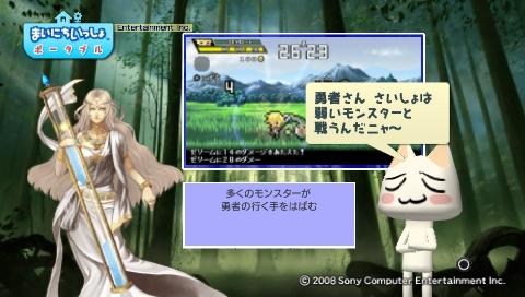 torosute2009/6/1 勇者30 10