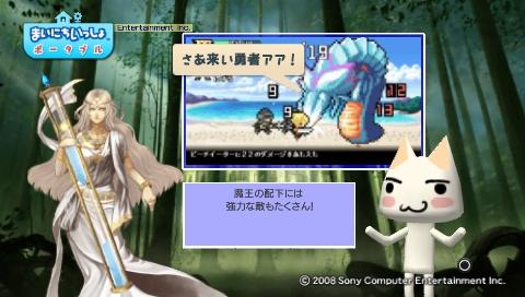 torosute2009/6/1 勇者30 12
