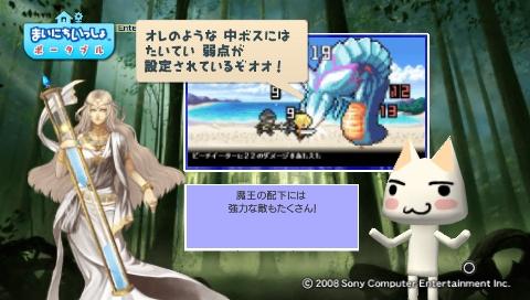 torosute2009/6/1 勇者30 13