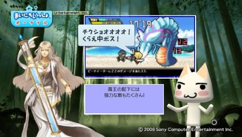 torosute2009/6/1 勇者30 14