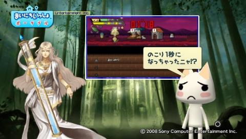 torosute2009/6/1 勇者30 17