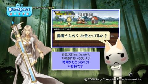 torosute2009/6/1 勇者30 19