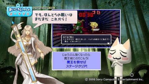 torosute2009/6/1 勇者30 23