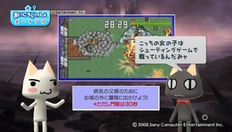 torosute2009/6/1 勇者30 36