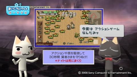 torosute2009/6/1 勇者30 38