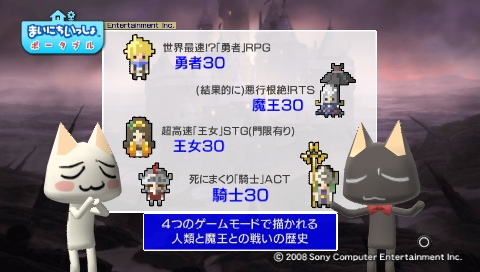 torosute2009/6/1 勇者30 39