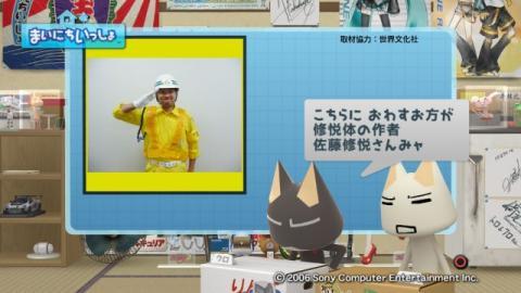 torosute2009/6/3 修悦体 6