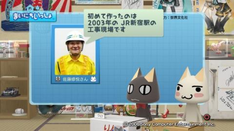 torosute2009/6/3 修悦体 8