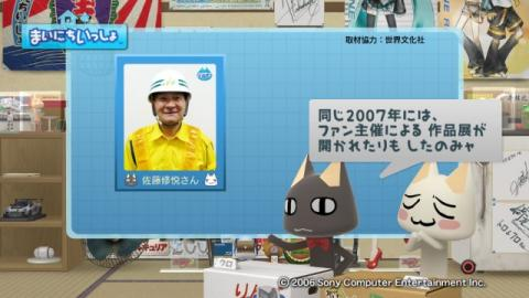 torosute2009/6/3 修悦体 10