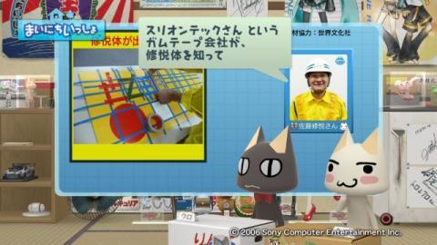 torosute2009/6/3 修悦体 15