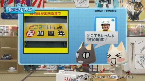 torosute2009/6/3 修悦体 19