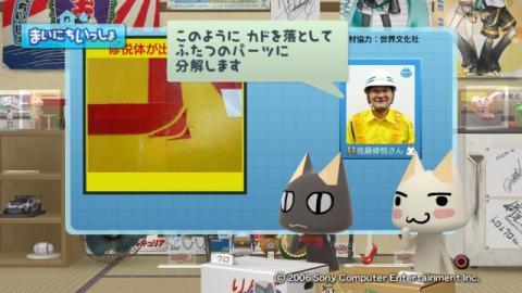 torosute2009/6/3 修悦体 20