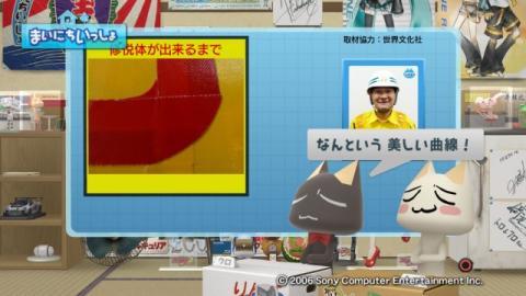 torosute2009/6/3 修悦体 21