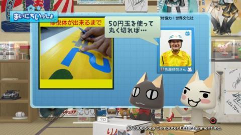 torosute2009/6/3 修悦体 22