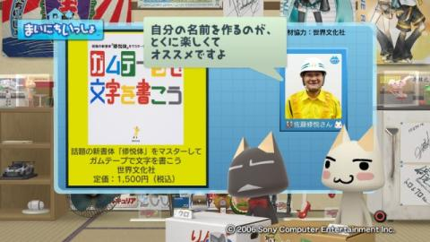 torosute2009/6/3 修悦体 30