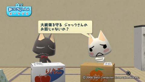 torosute2009/6/5 漁師24 2