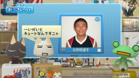 torosute2009/6/6 キュートなチャンピオン 3