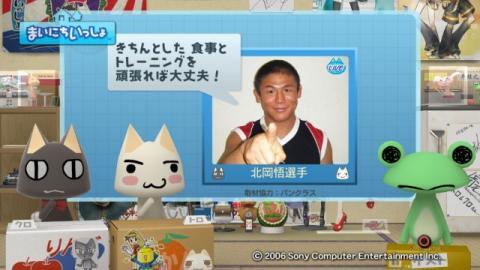 torosute2009/6/6 キュートなチャンピオン 12