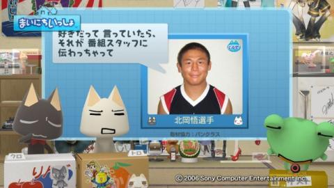 torosute2009/6/6 キュートなチャンピオン 27