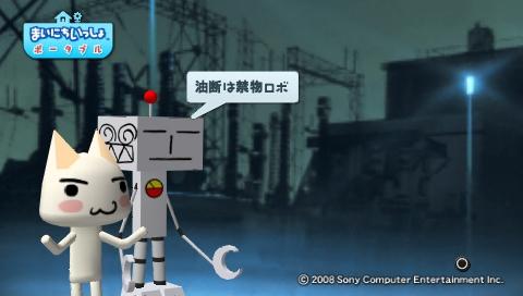 torosute2009/6/7 ターミネーターSCC 70